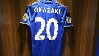 Shinji Okazaki Shirt