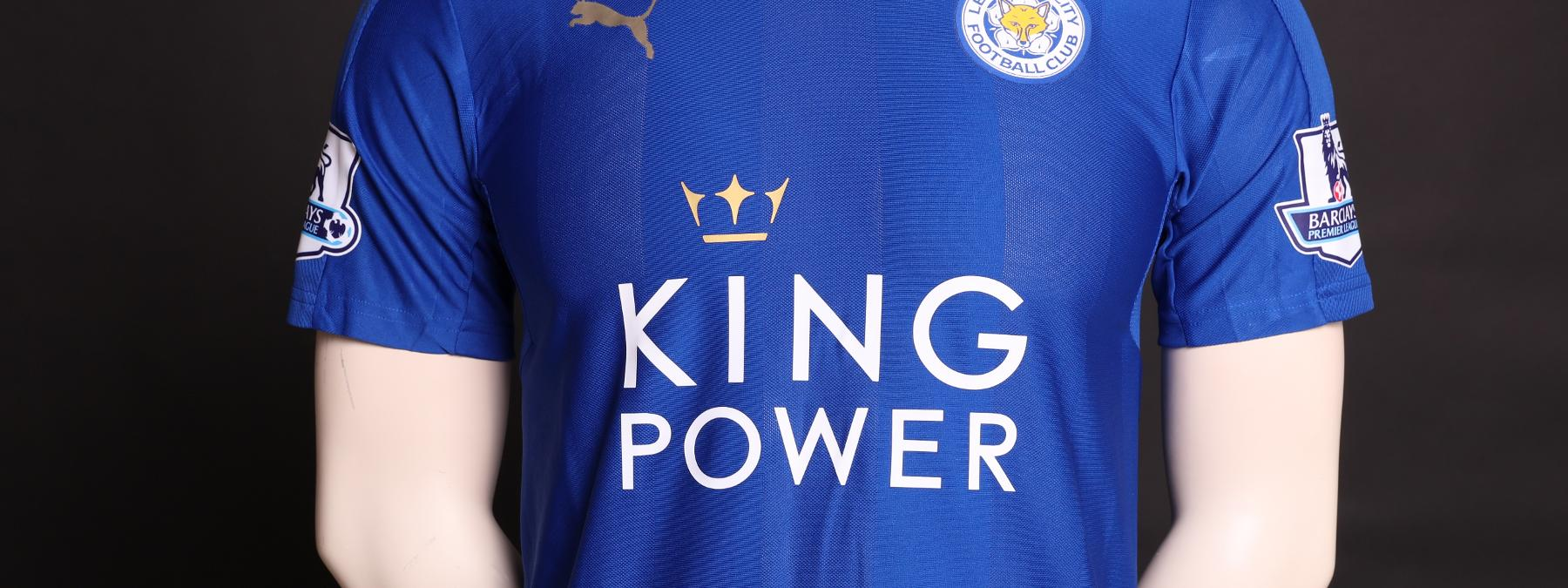 5e0d0905b4e Leicester City Kits Through The Years: Part Two