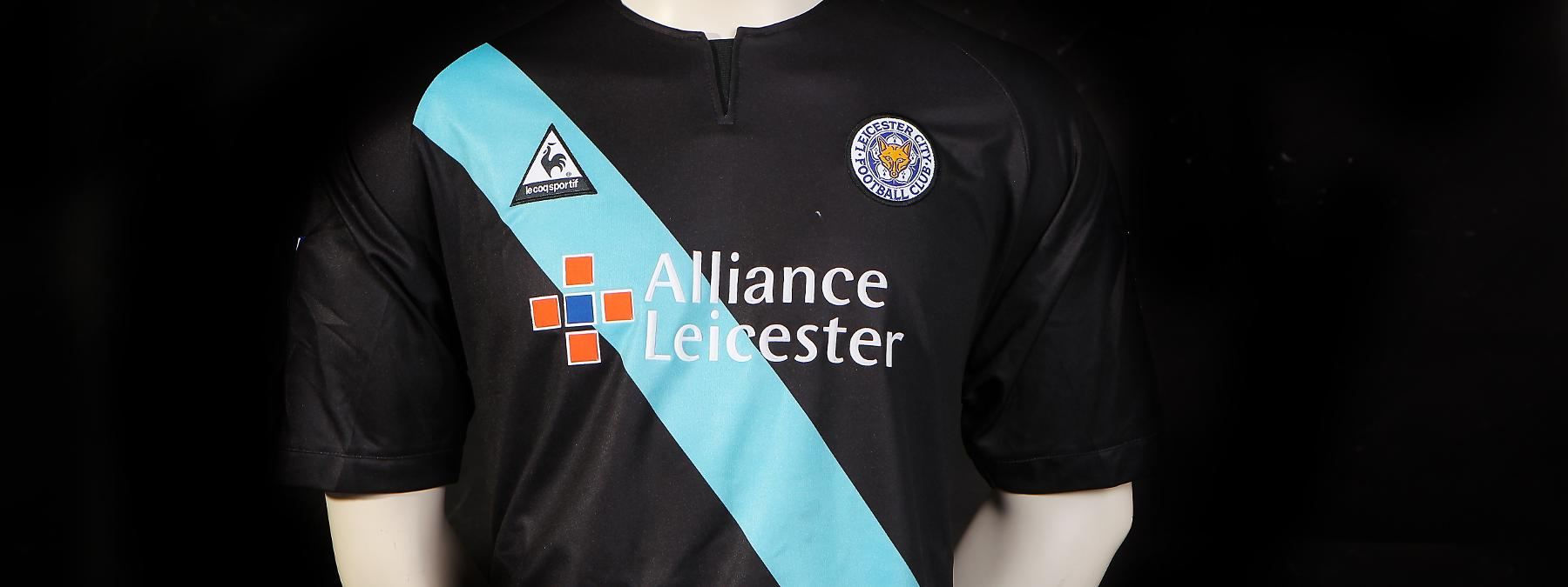 Leicester City Kits Through The Years  Part Two fbe23bcbc