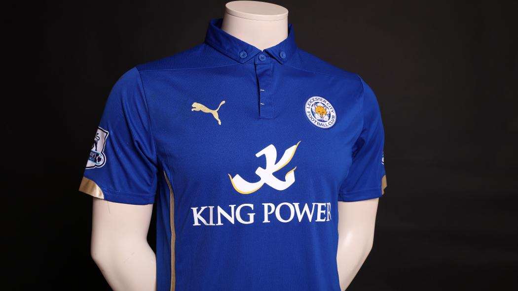 e1d385397bb Leicester City Kits Through The Years: Part Two