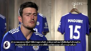 Harry Maguire (thai subs) 2