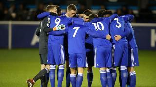 Leicester City U23s