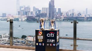 HKFC Citi Soccer Sevens
