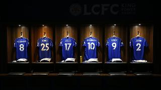 King Power Stadium changing room